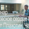 Pavel-Plahotin-1