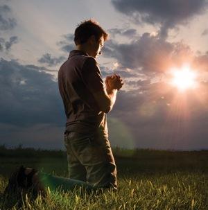 знакомство с богом для подростков