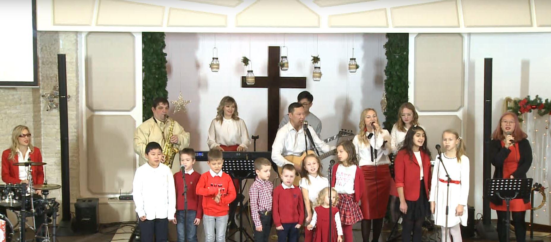 Праздничная программа «Чудо Рождества» 1   Рождество Христово