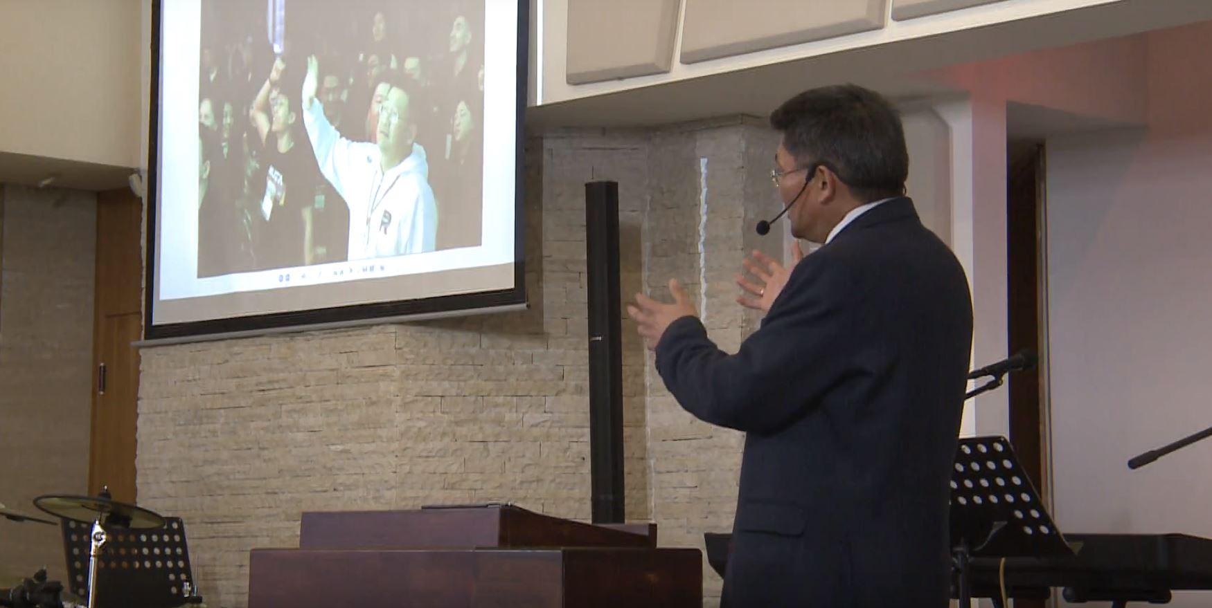 Свидетельство: Конференция Руста-18. Поездка в Сеул. Геннадий Ни