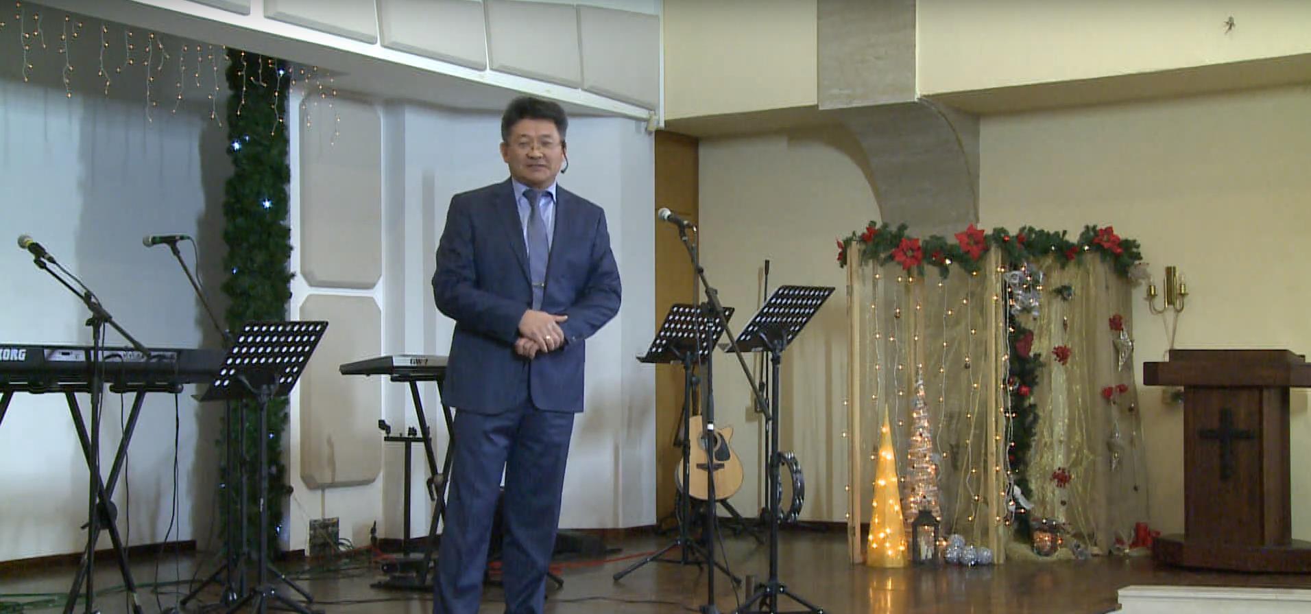 Новогоднее приветствие пастора Геннадия Ни