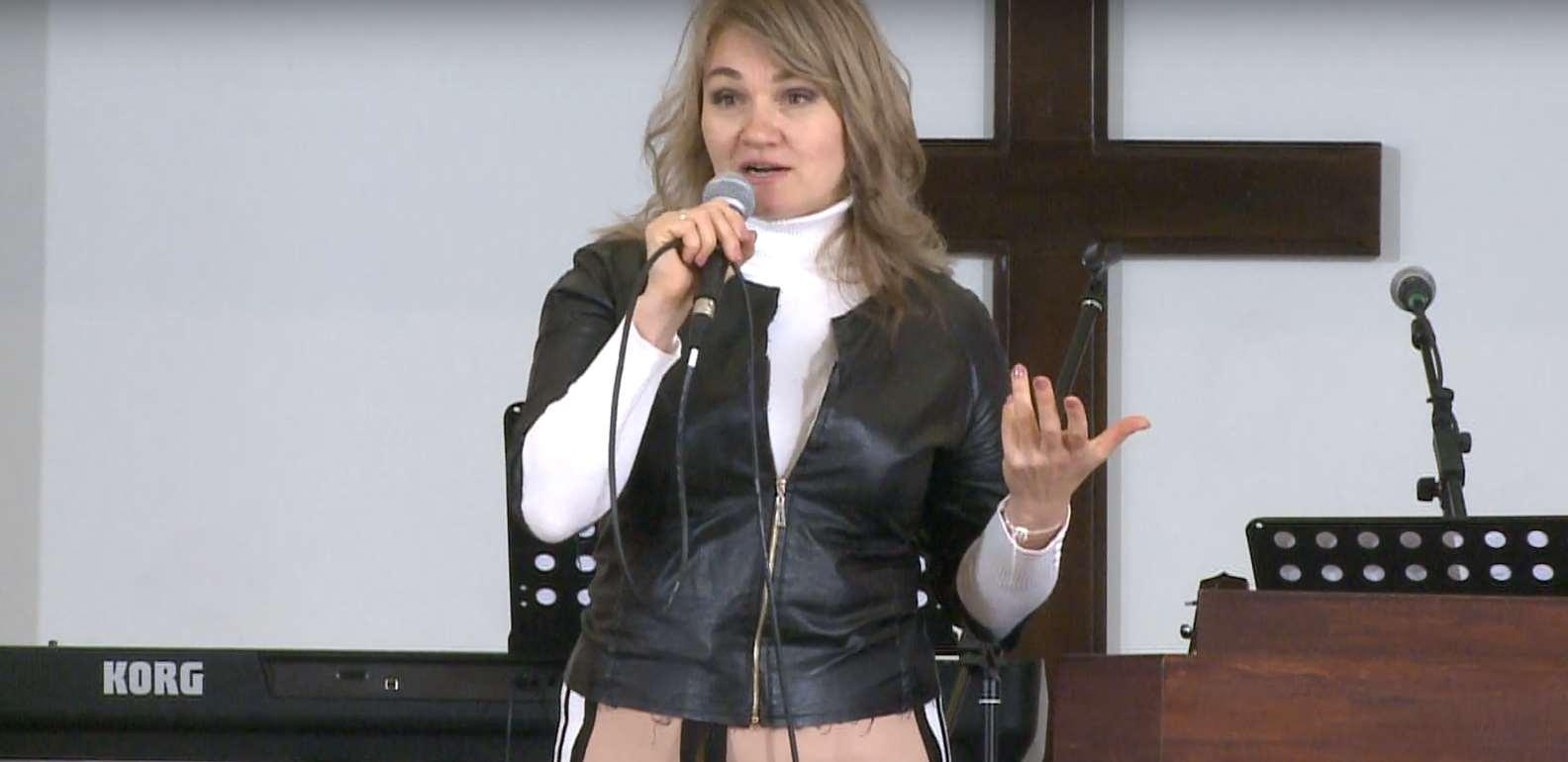 Свидетельство о поездке на женскую конференцию «дочери Царя» (Выршец). Наталия Сахарова.