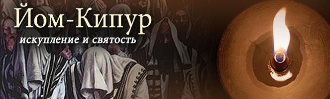 Праздник Йом ТерУа или Праздник Труб. Инна Кузнецова.