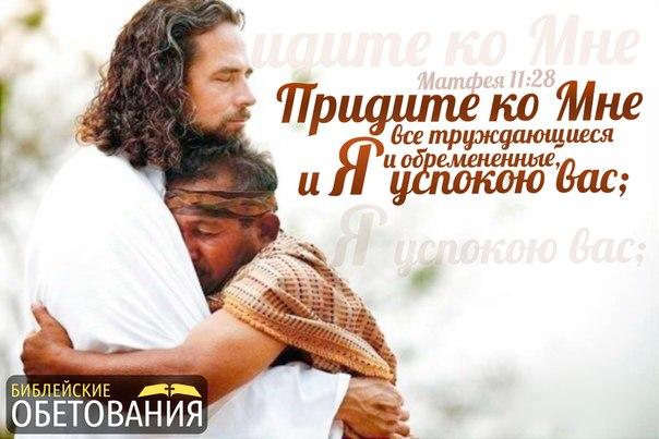 Проповедь 28.10.2012
